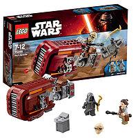 Lego Star Wars Спидер Рей, фото 1