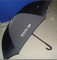 Печать на зонтах. Зонты с нанесением логотипа на заказ