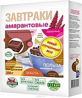 """Завтраки """"Di&Di"""" амарантовые   с темным шоколадом 250г"""