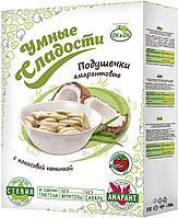 Подушечки «Умные сладости» с кокосовой начинкой со стевией 220г