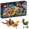Lego Elves Побег Азари из леса гоблинов