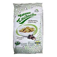 Подушечки «Умные сладости» с шоколадной начинкой со стевией 150г