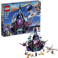 Lego Super Hero Girls Супергёрлз Тёмный дворец Эклипсо, фото 1
