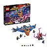 Lego Super Heroes Милано против Абелиска