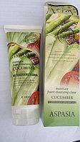 ASPASIA Moisture Foam Cleansing Cucumber-Пенка для умывания Огурец