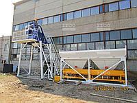 Бетонный завод СКИП-30