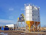 Бетонный завод СКИП-60, фото 10