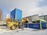 Бетонный завод СКИП-90, фото 2