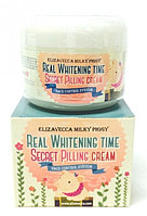 Elizavecca Real Whitening Time Secret Pilling Cream-Осветляющий крем для лица с эффектом пилинга