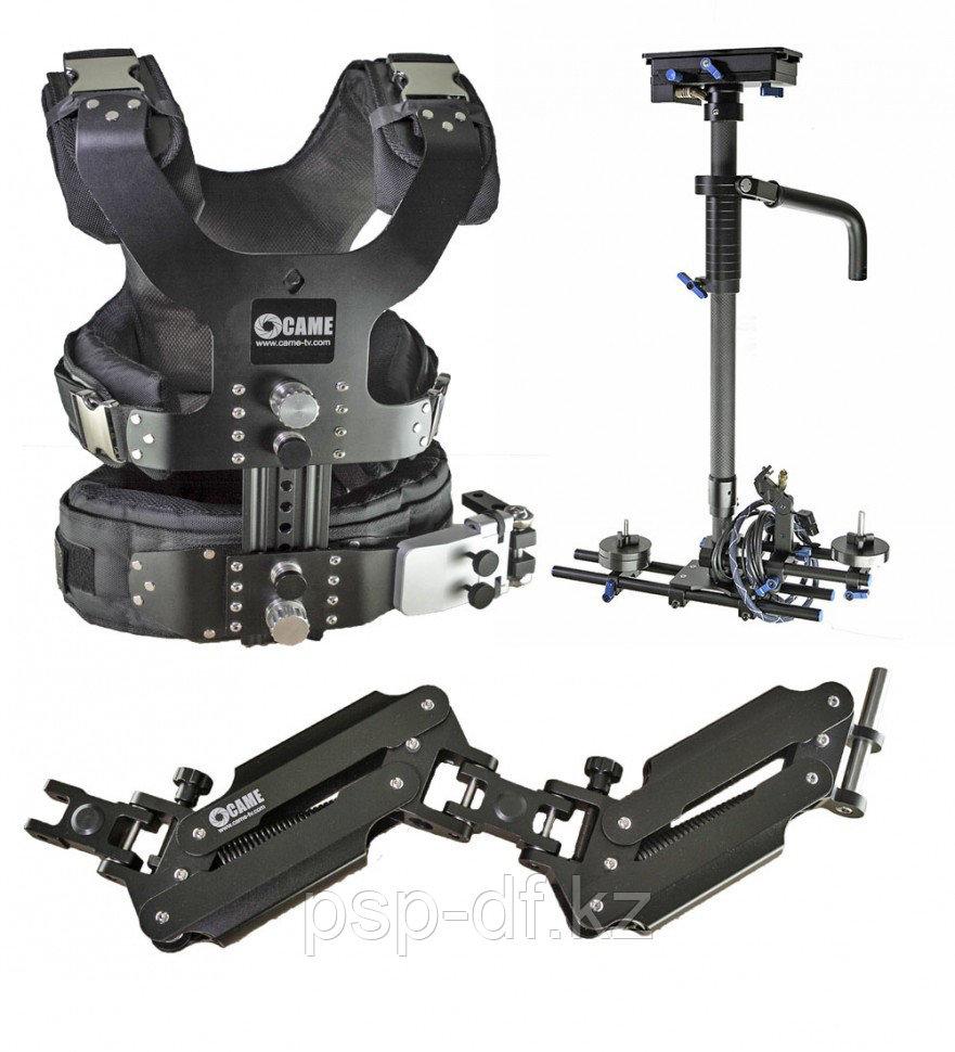 Стедикам с жилетом CAME 2.5-15kg Load Pro Camera Steadicam Video Carbon Stabilizer