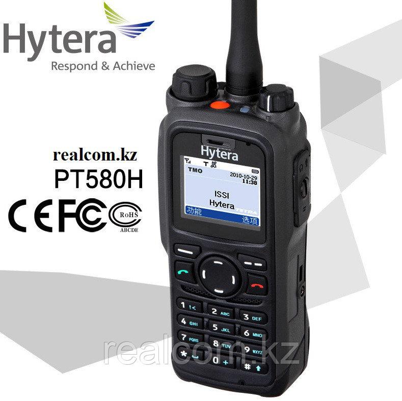 Радиостанция PD-785/785G