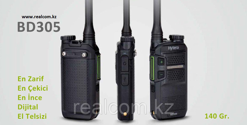 Радиостанция(носимая) Hytera BD-305