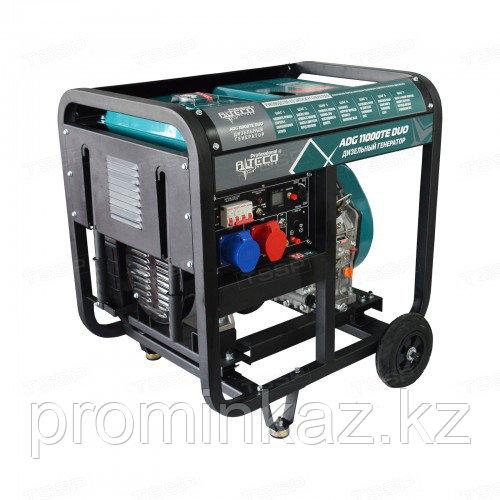 Дизельный генератор Alteco Professional ADG 11000TE DUO -8,5кВт
