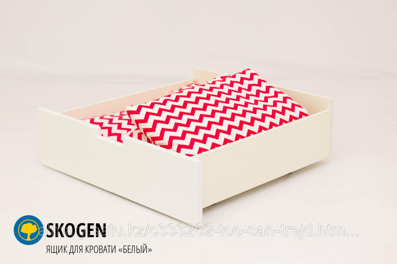 """Ящик для кровати Бельмарко """"Skogen белый"""""""