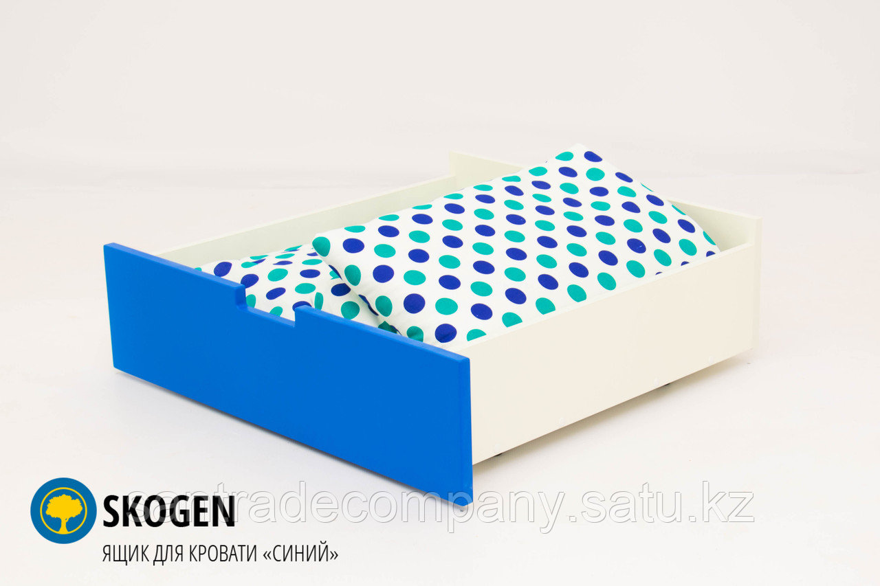 "Ящик для кровати Бельмарко ""Skogen синий"""