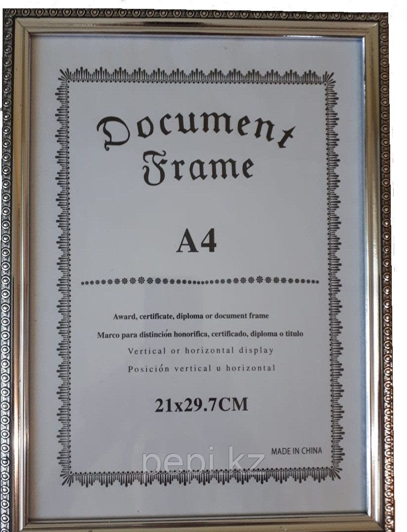 Рамка для сертификата А4 Серебро
