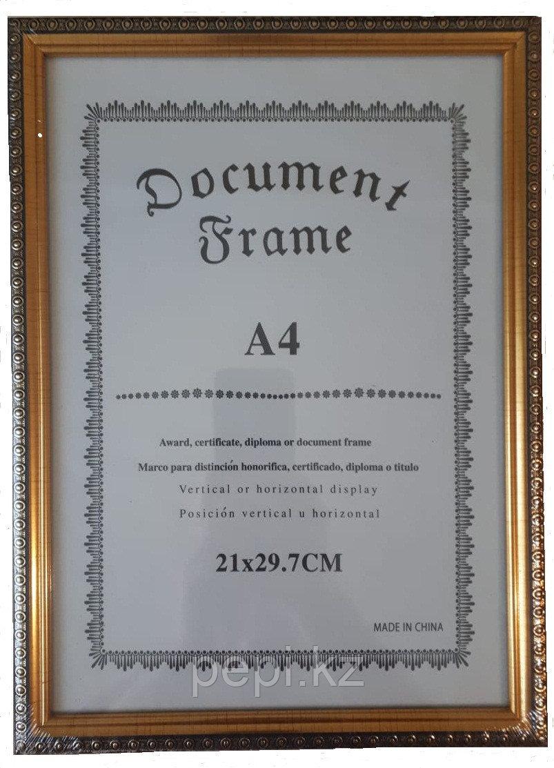 Рамка для сертификата А4 Золото черненое