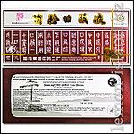 "Эликсир противотромбовый ""Сяошуань"" (Xiao Shuan)., фото 2"