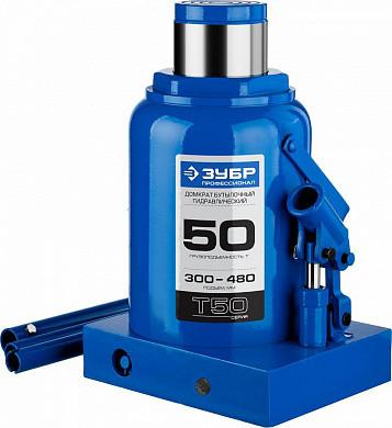 Домкрат бутылочный гидравлический Зубр 43060-50_z01, 50 тн
