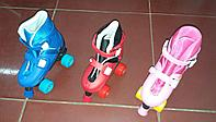 Детские роликовые коньки -квады, фото 1