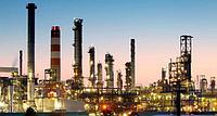 Сырье для промышленных предприятий