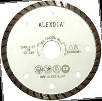 Диск с кромкой Turbo серии Econom 125 мм. ALEXDIA