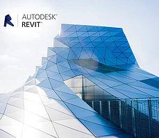Курс: проектирование архитектуры в Autodesk Revit