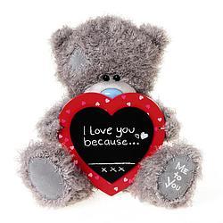 "Мягкая игрушка ""Me to You"" Мишка Тедди с сердцем, 25 см"
