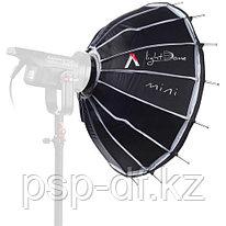 """Aputure Light Dome Mini (27"""")"""