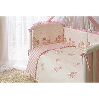 Комплект в кроватку Perina Тиффани 4 предмета розовый