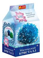 Научные игры (мини) Волшебный синий кристалл