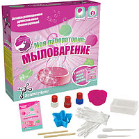 Набор опытов «Моя лаборатория: мыловарение»