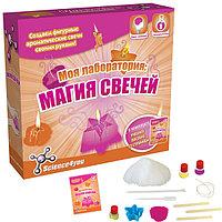 Набор опытов «Моя лаборатория: магия свечей»