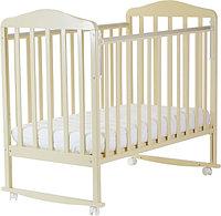 СКВ Кровать детская БЕРЕЗКА колеса качалка Бежевый