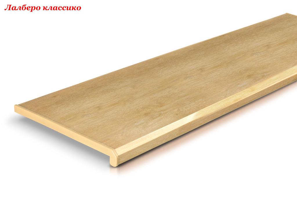Пластиковый Подоконник Danke Lalbero Classic 10см