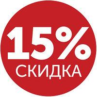 Акция -15% на зарядные, пуско-зарядные устройства и тестеры ™Ring Automotive и ™OptiMate!!!