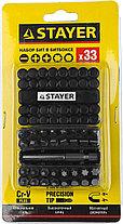 Набор, STAYER Master 26085-H33: Биты Cr-V, с магнитным адаптером, в ударопрочном держателе, 33 предмета, фото 2