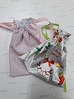 Подарочные мешочки, фото 1
