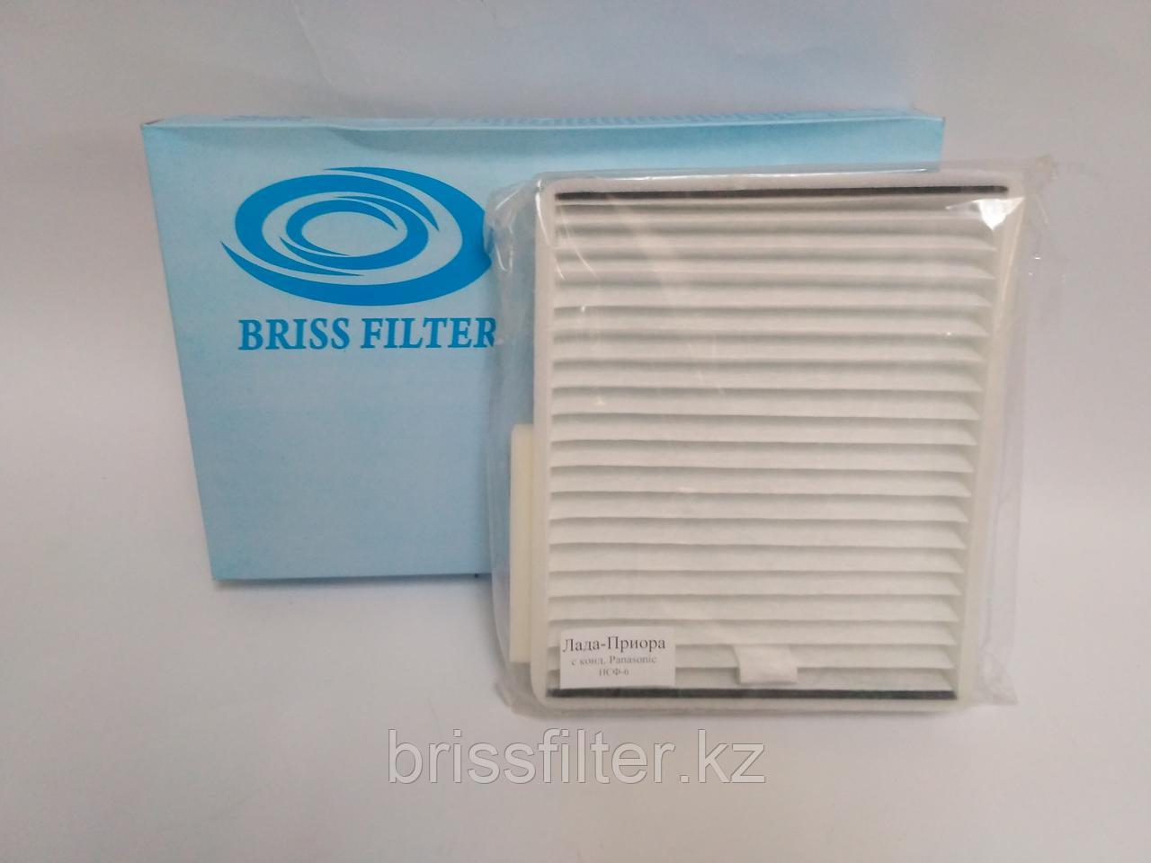 Салонный фильтр НСФ-6 (SA 1151)