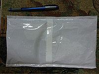 Аккумулятор холода 460 гр. (пакет).  Алматы