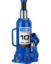 Домкрат гидравлический бутылочный T50, 10т, 228-462мм, ЗУБР Профессионал 43060-10, фото 3