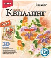 "Квиллинг Панно ""Летняя палитра"""