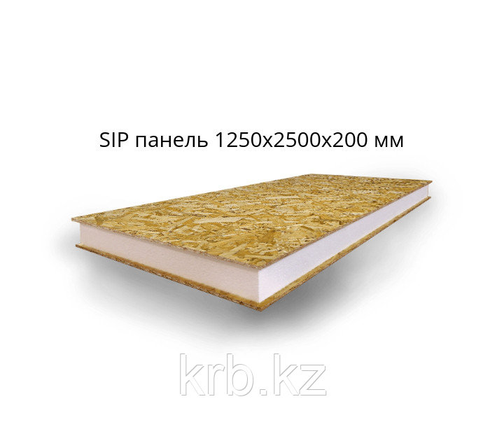 SIP панель 1250х2500х200 мм