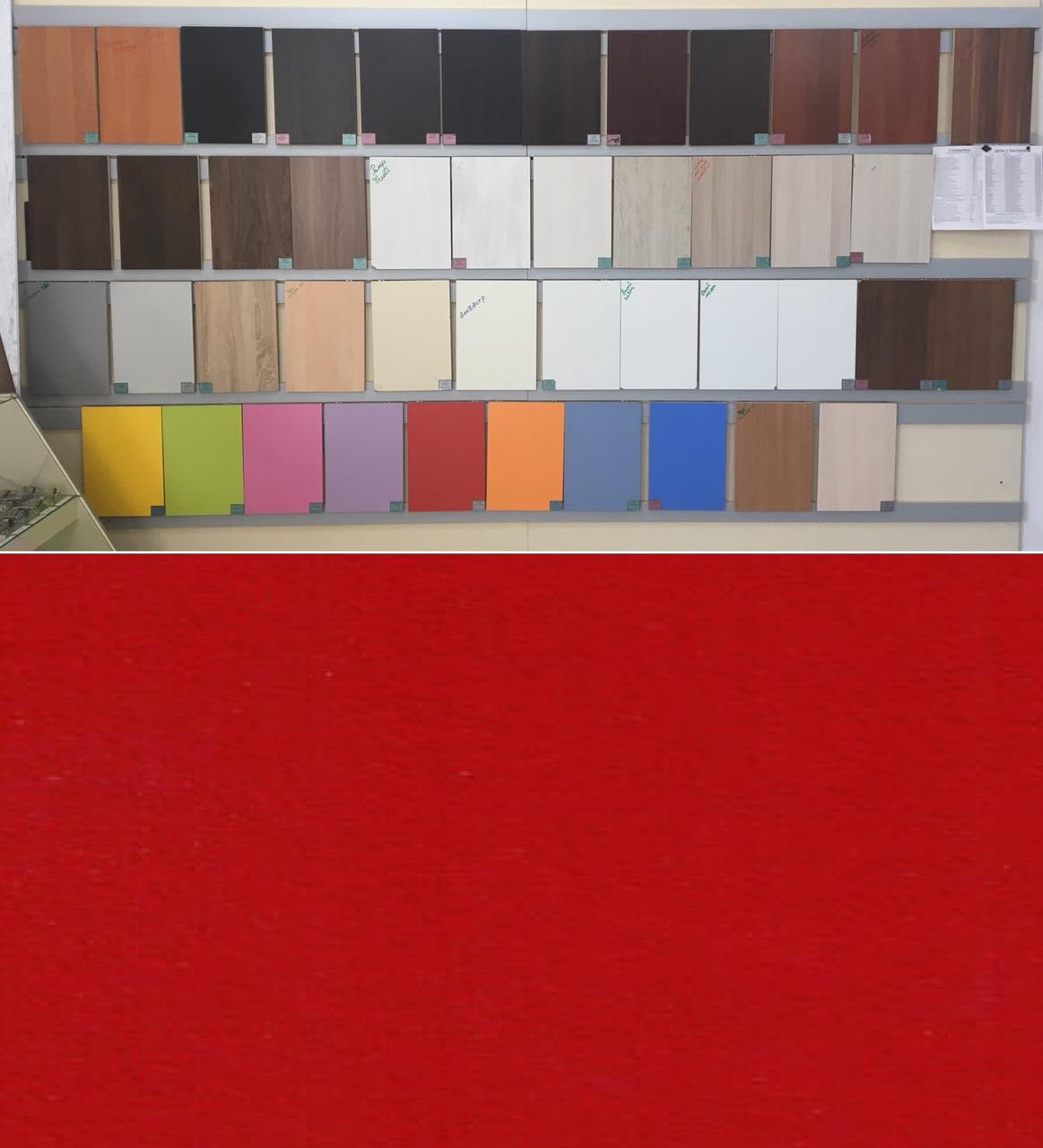 ЛДСП Красный (цена с распилом)  2750*1830*16, 2500*1830*16  мм