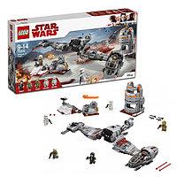 Lego Star Wars Защита Крайта