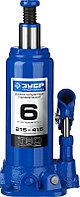 Домкрат гидравлический бутылочный 6 т, ЗУБР Т50, 43060-6-K_z01, 215-415 мм, кейс