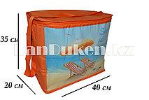 Сумка холодильник 40х20х35 Say Hello Summer оранжевая (термосумка)