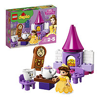 Lego Duplo Чаепитие у Белль