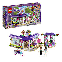 Lego Friends Арт-кафе Эммы