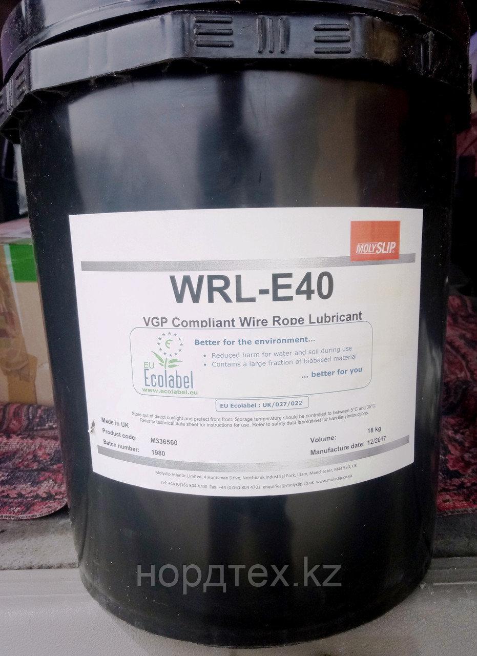 Смазка для тросов Molyslip WRL - E 40